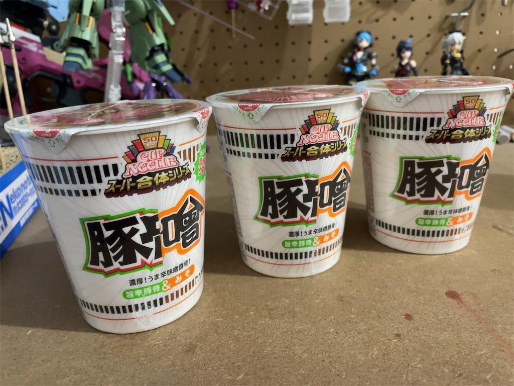 f:id:okachimachi_junktion:20210914170112j:image