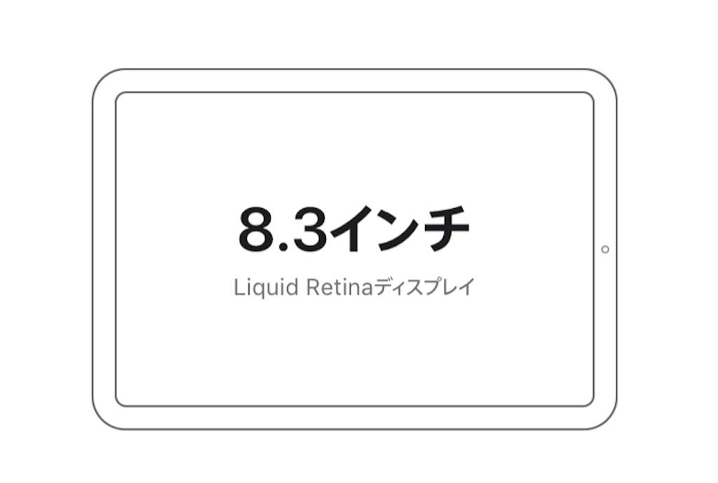 f:id:okachimachi_junktion:20210915121622j:image