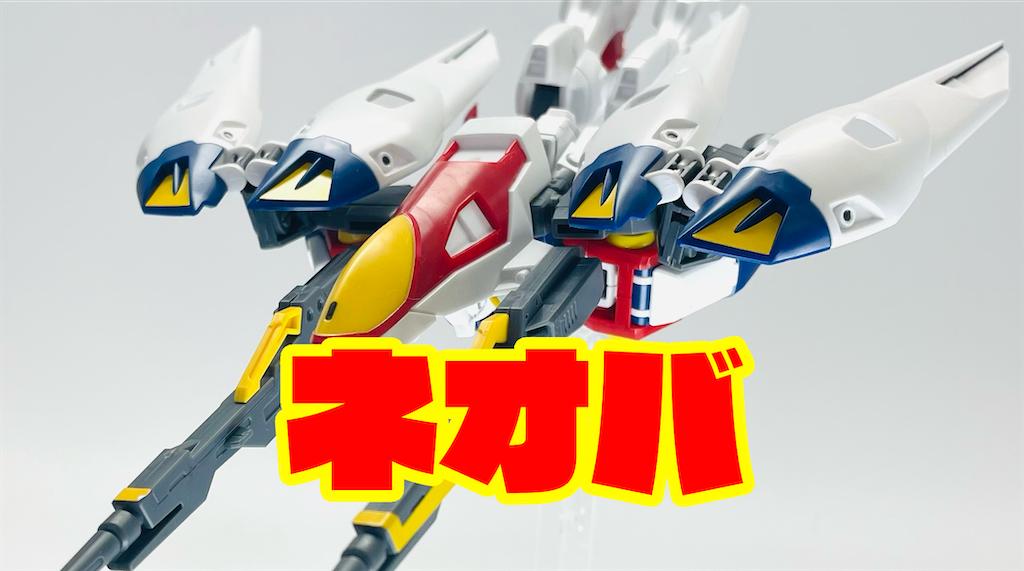 f:id:okachimachi_junktion:20210922095236p:image