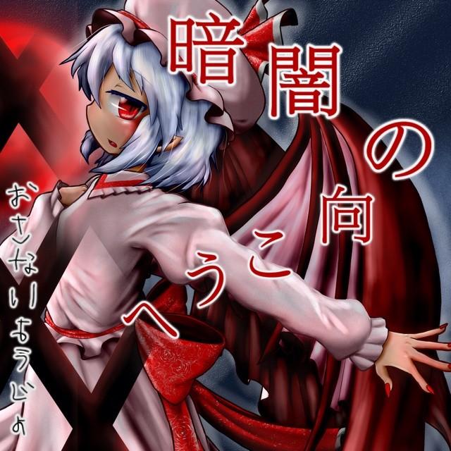 f:id:okada-akihiro:20141117105545j:plain