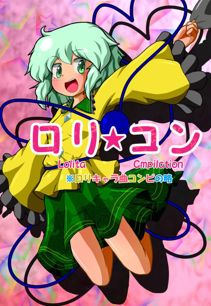 f:id:okada-akihiro:20150807130000j:plain