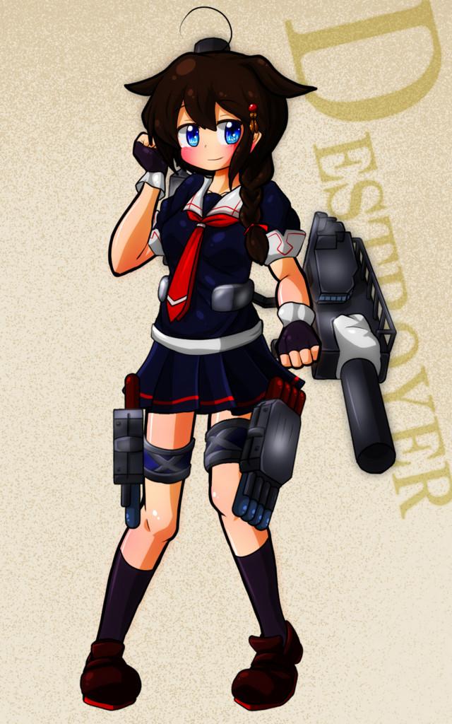f:id:okada-akihiro:20151026175545j:plain