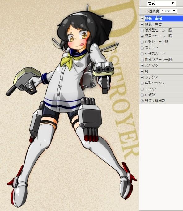 f:id:okada-akihiro:20151102174421j:plain