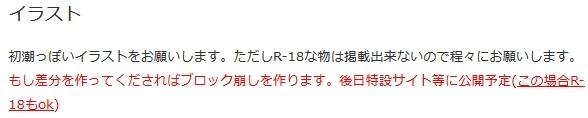 f:id:okada-akihiro:20160424002359j:plain