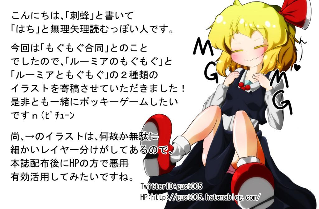 f:id:okada-akihiro:20160805224852j:plain