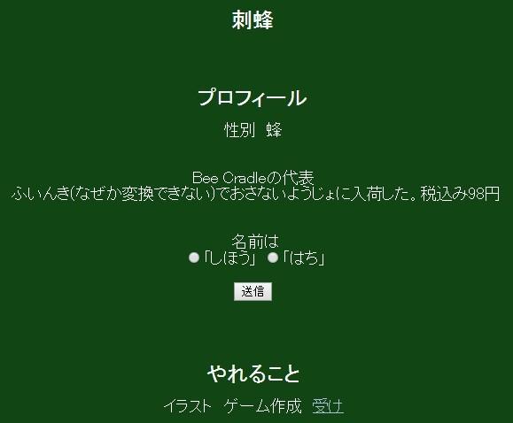 f:id:okada-akihiro:20160817002109j:plain