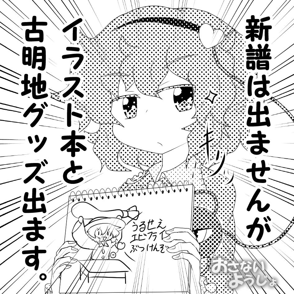 f:id:okada-akihiro:20160817002322p:plain