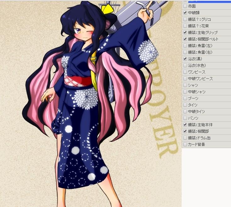 f:id:okada-akihiro:20160922200659j:plain