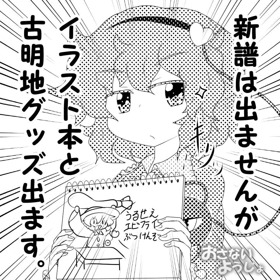 f:id:okada-akihiro:20161011010304j:plain