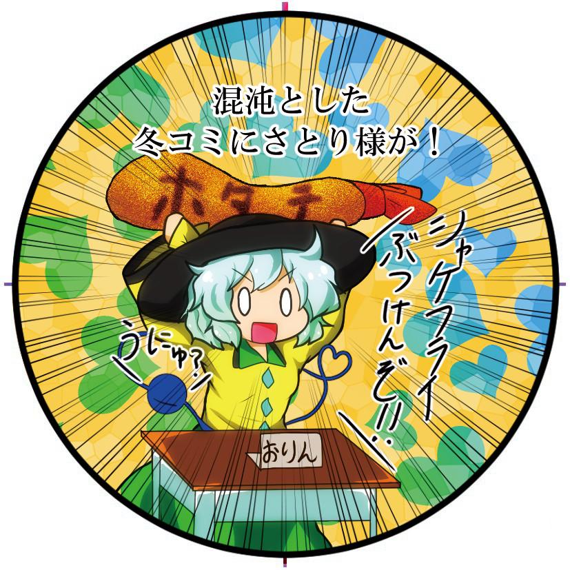 f:id:okada-akihiro:20161012193846j:plain