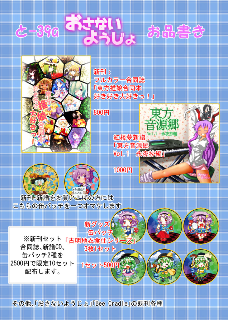 f:id:okada-akihiro:20161014233813j:plain