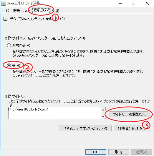 f:id:okada-akihiro:20170306194756j:plain