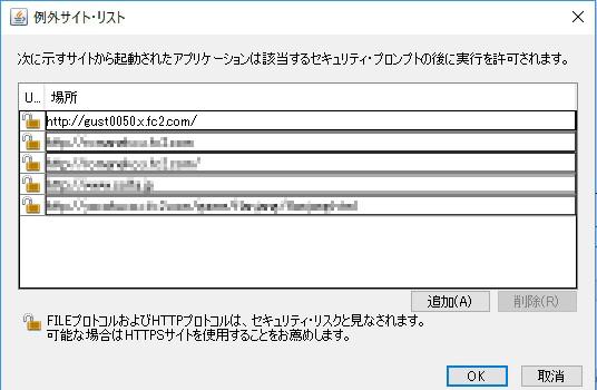 f:id:okada-akihiro:20170306195044j:plain