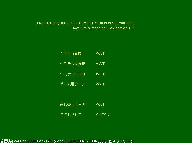 f:id:okada-akihiro:20170306200228j:plain