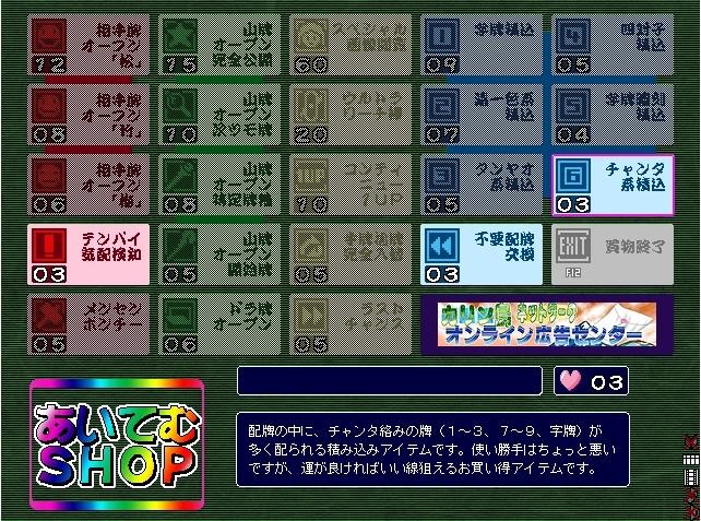 f:id:okada-akihiro:20170306201515j:plain