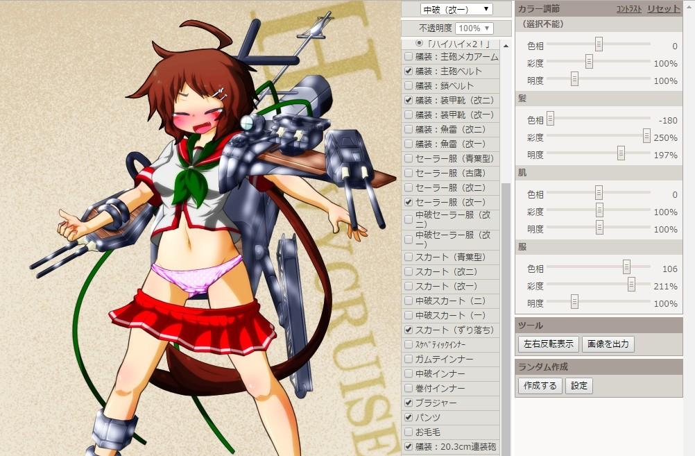 f:id:okada-akihiro:20170319020514j:plain