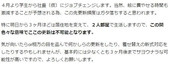 f:id:okada-akihiro:20170416123616j:plain