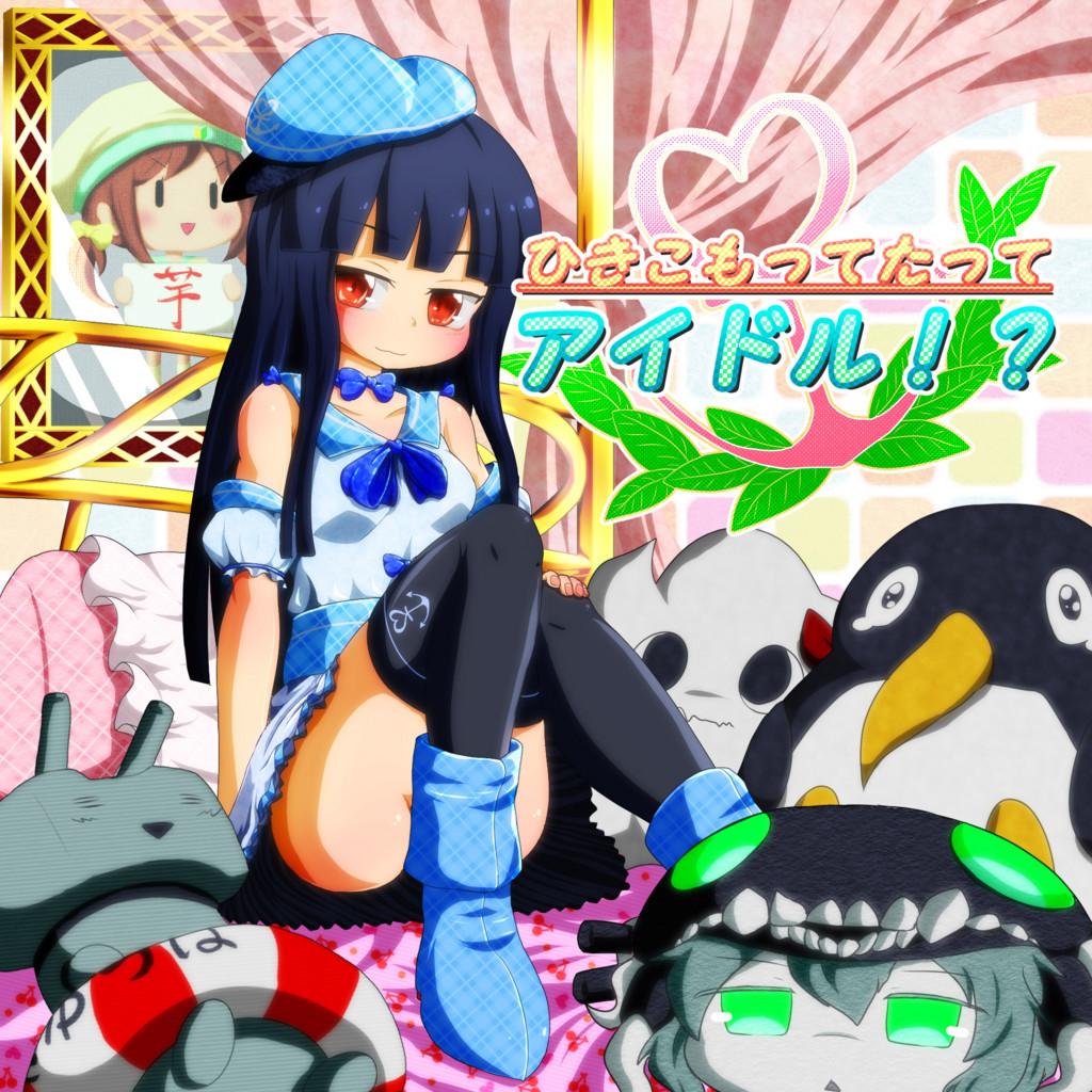f:id:okada-akihiro:20170610014104j:plain