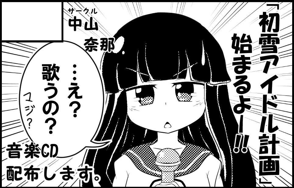 f:id:okada-akihiro:20170610014231j:plain