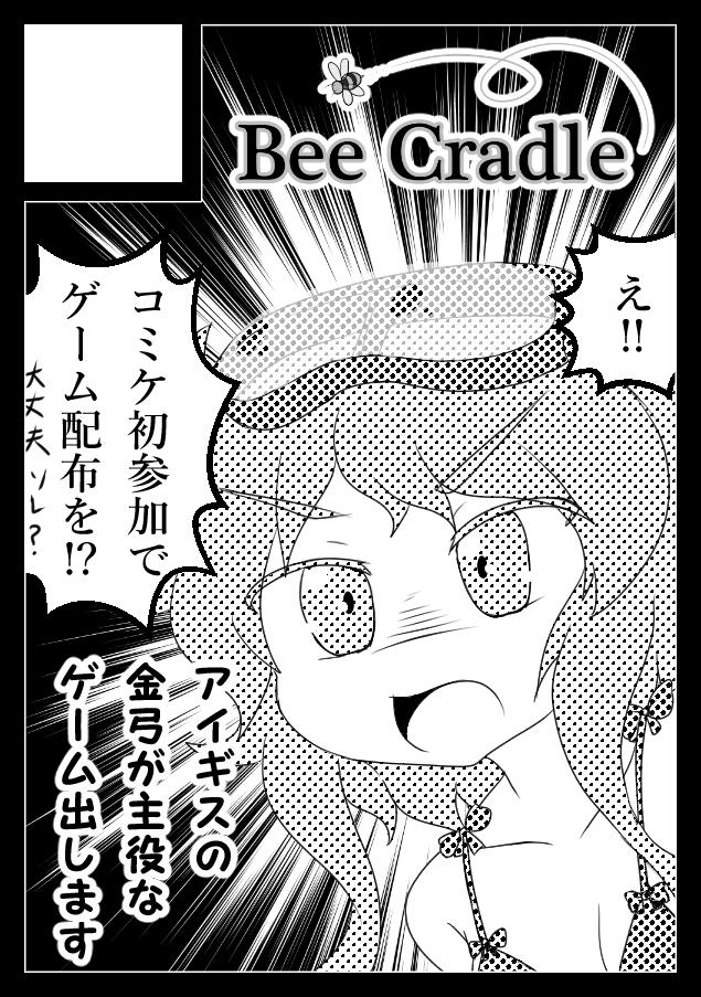 f:id:okada-akihiro:20170818161320p:plain