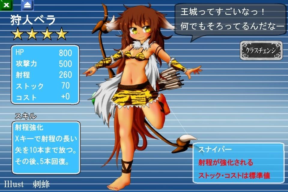 f:id:okada-akihiro:20171029012437j:plain