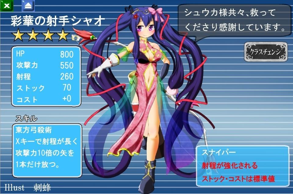 f:id:okada-akihiro:20171029012803j:plain