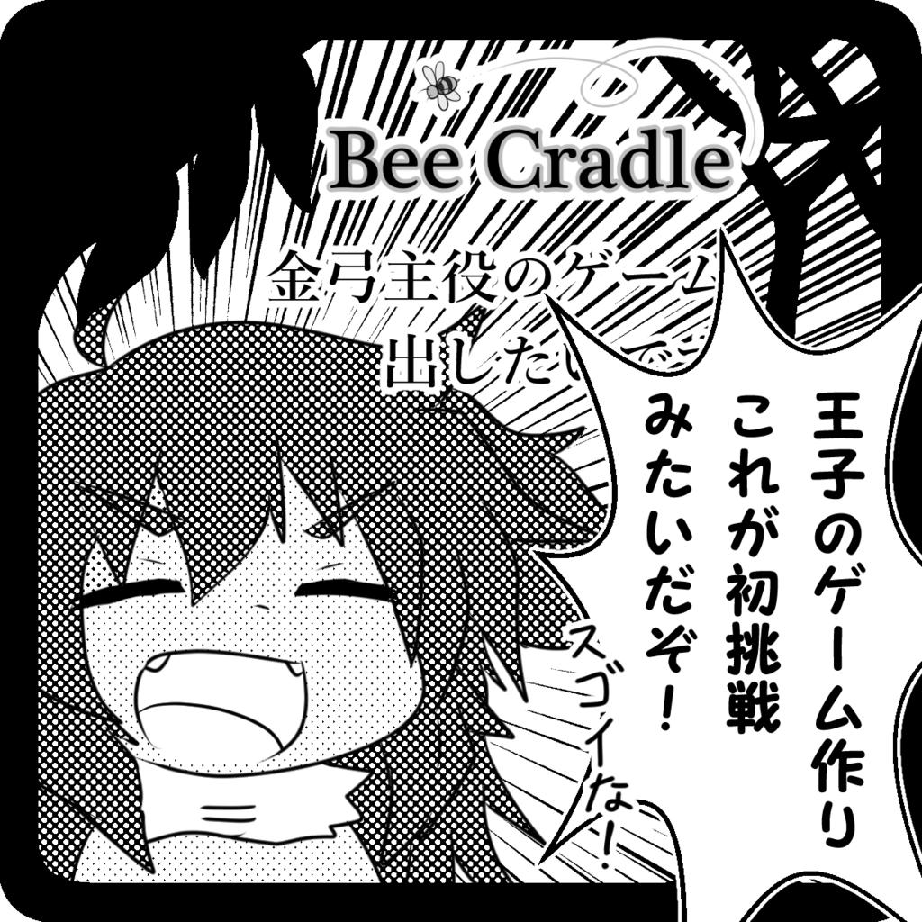f:id:okada-akihiro:20171029023326p:plain