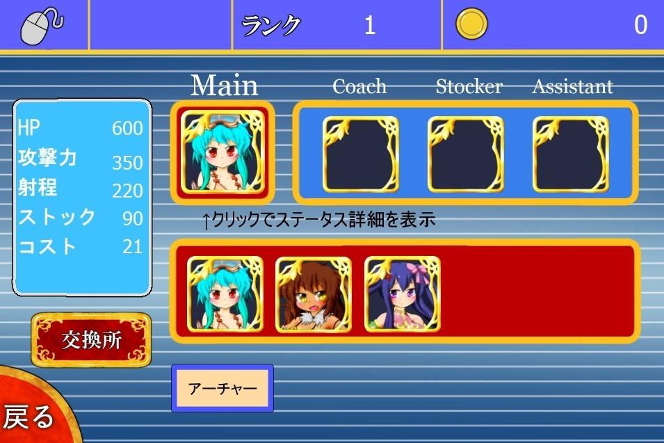 f:id:okada-akihiro:20171029124637j:plain