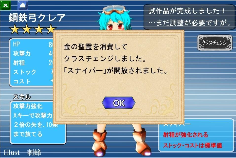 f:id:okada-akihiro:20171029150036j:plain