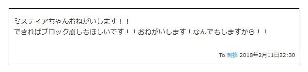 f:id:okada-akihiro:20180215220952j:plain