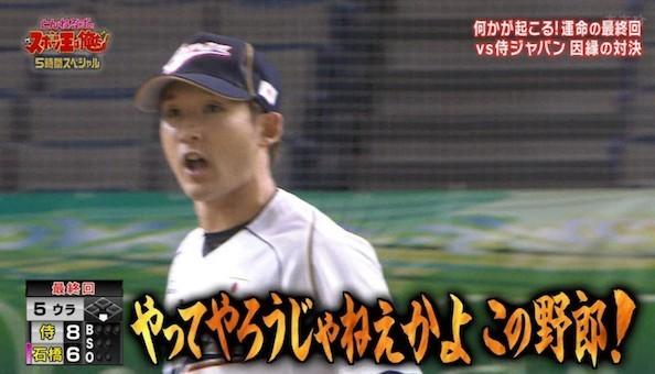 f:id:okada-akihiro:20180215221006j:plain