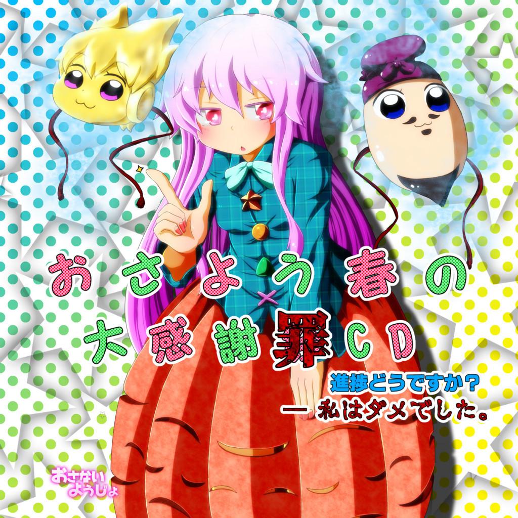 f:id:okada-akihiro:20180430210939j:plain