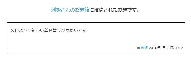 f:id:okada-akihiro:20180524002058j:plain