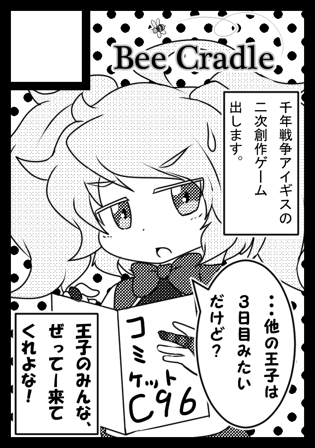 f:id:okada-akihiro:20190804200557p:plain