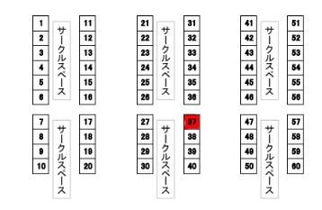 f:id:okada-akihiro:20190917002850j:plain