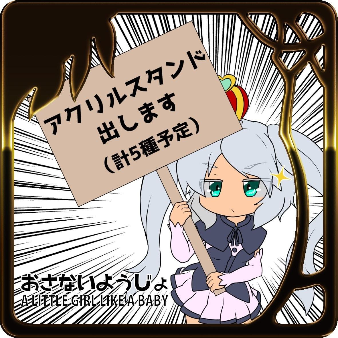 f:id:okada-akihiro:20200127191404j:plain