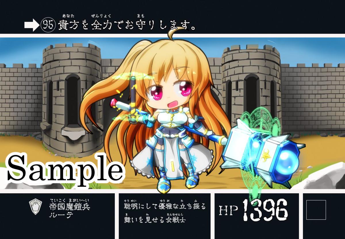 f:id:okada-akihiro:20200127194821p:plain