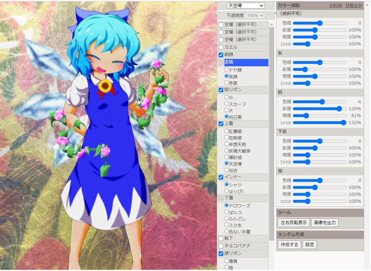 f:id:okada-akihiro:20201002011037p:plain