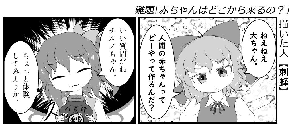f:id:okada-akihiro:20201003220040p:plain