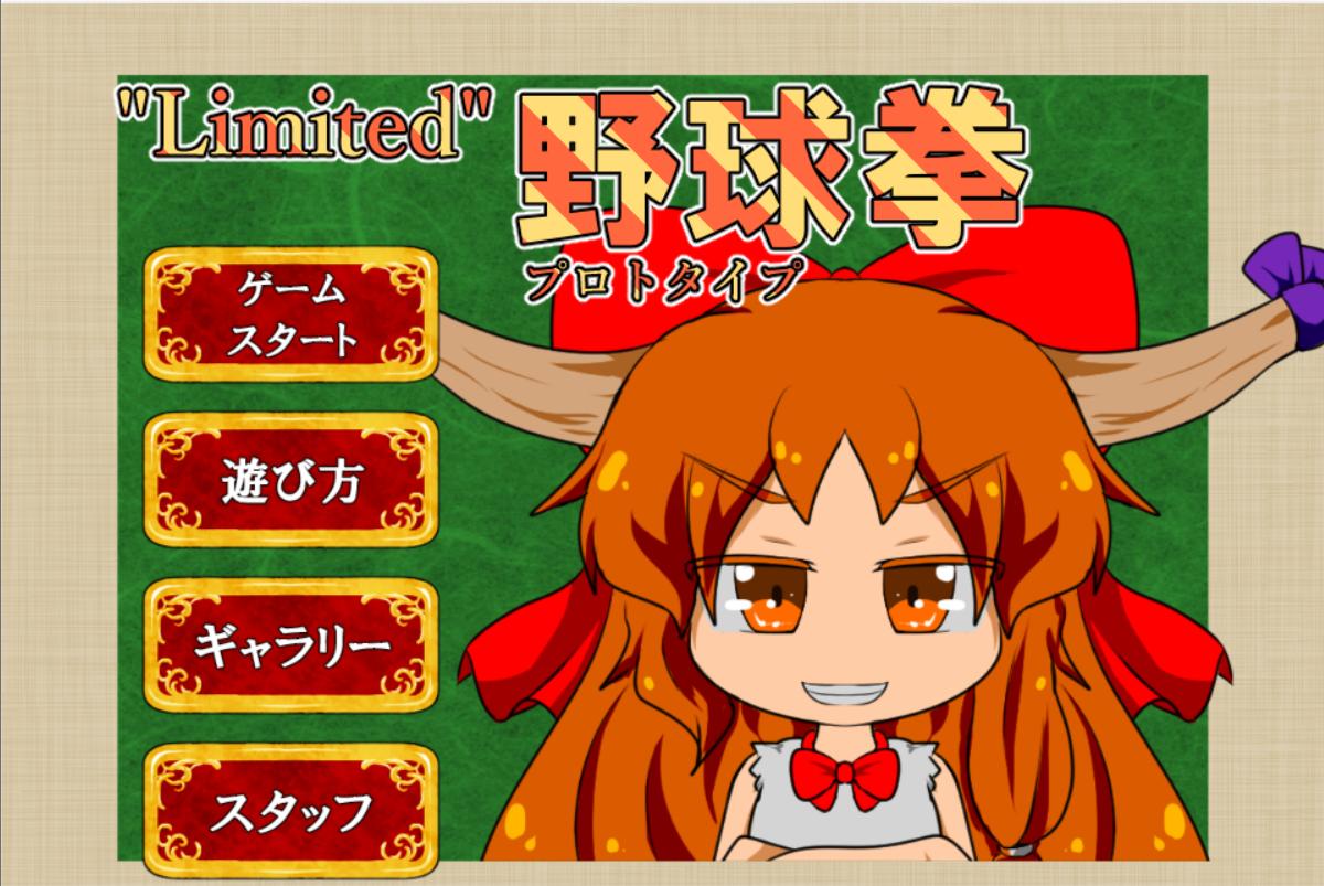 f:id:okada-akihiro:20210204005147p:plain