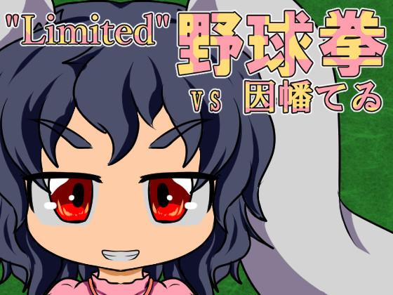 f:id:okada-akihiro:20210323012803j:plain