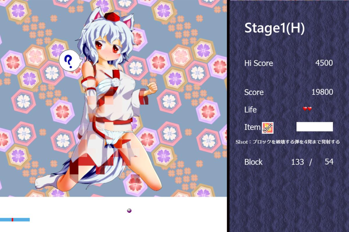 f:id:okada-akihiro:20210407223628p:plain