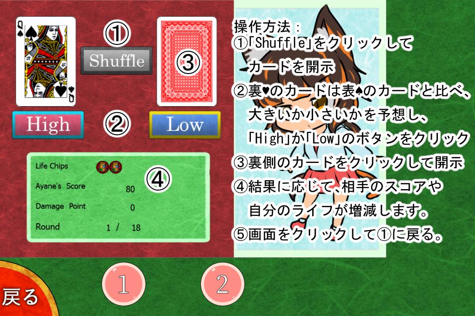 f:id:okada-akihiro:20210602214033p:plain