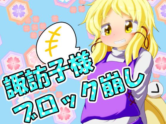 f:id:okada-akihiro:20210630014927j:plain