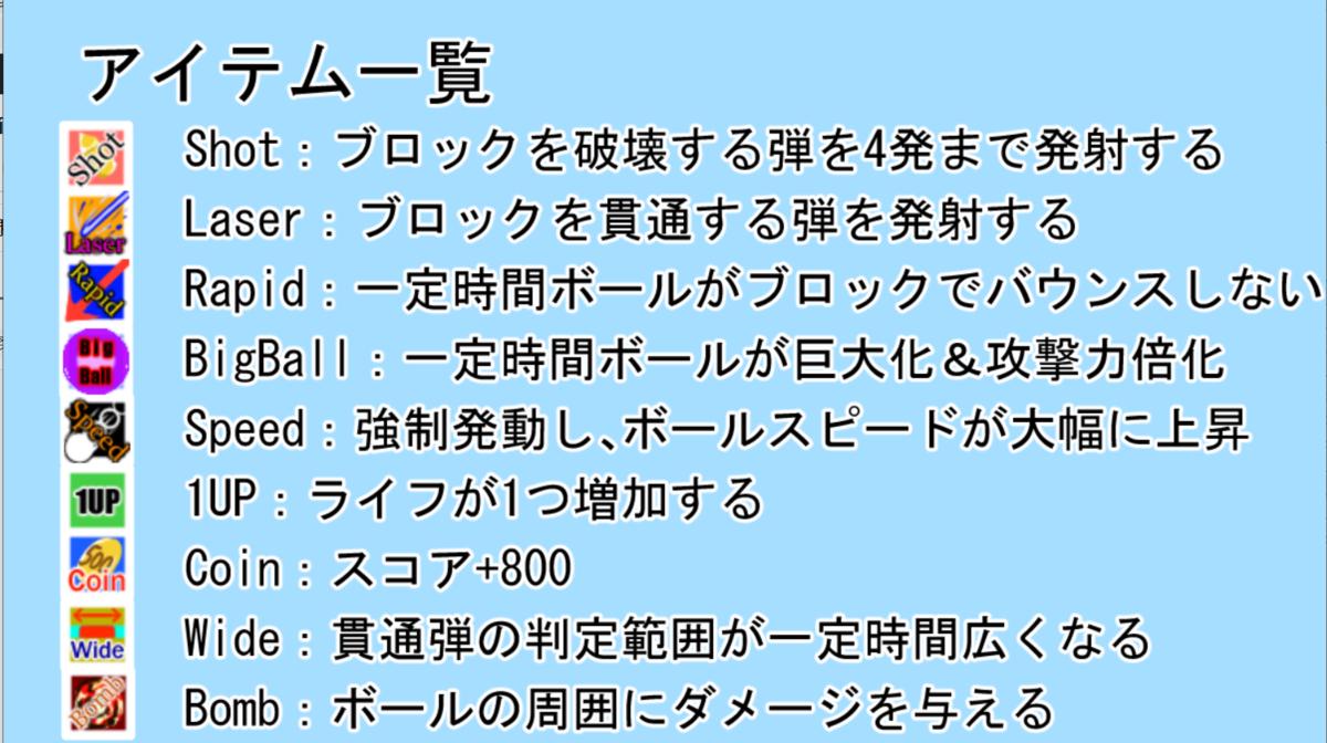 f:id:okada-akihiro:20210908004430p:plain