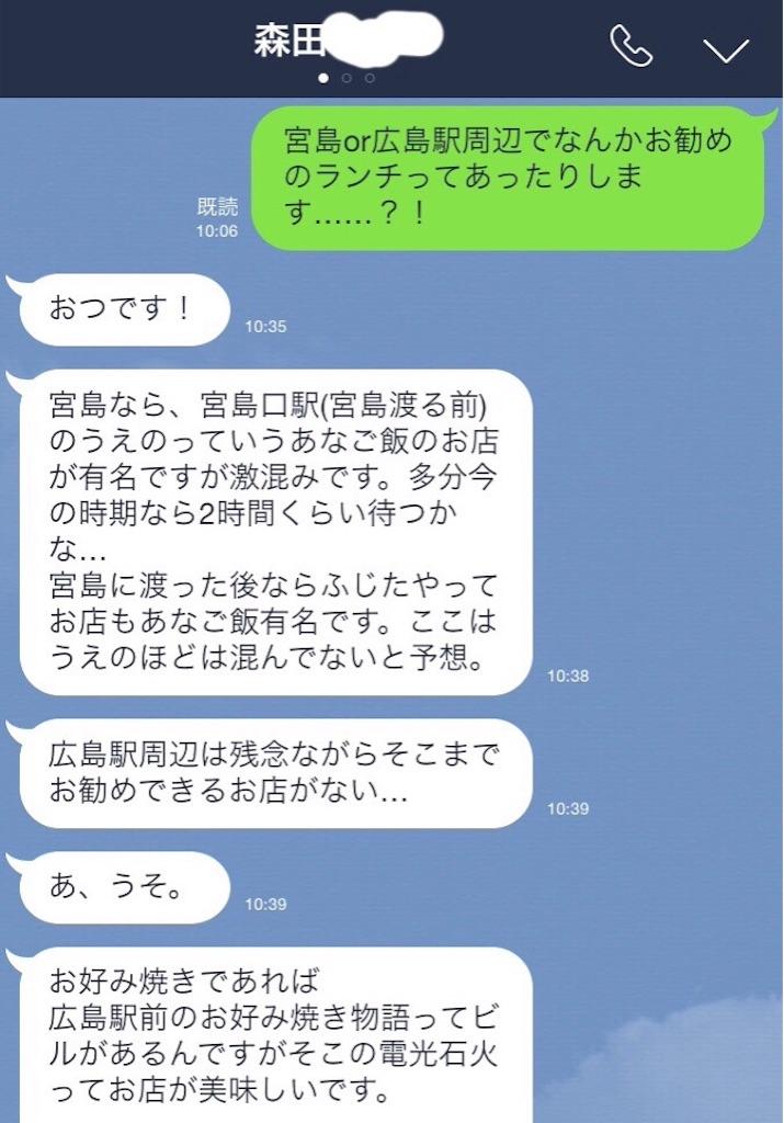 f:id:okada-saiko:20160821180928j:plain