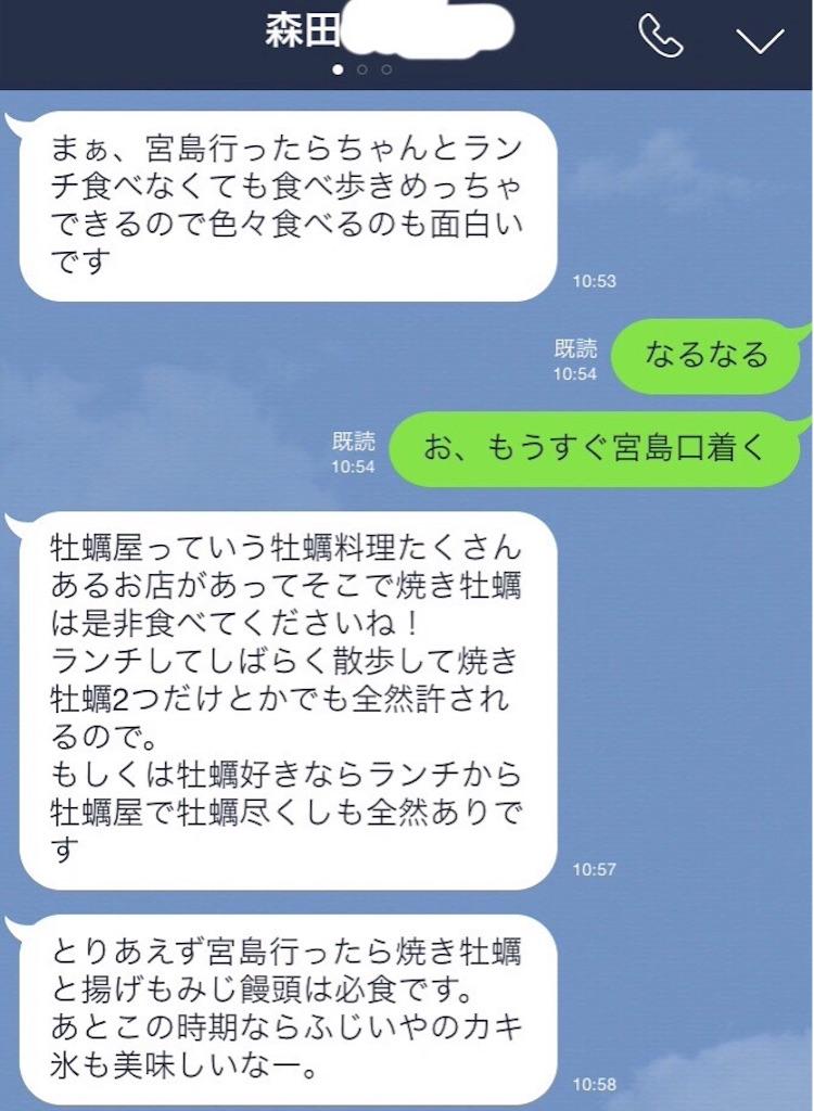 f:id:okada-saiko:20160821180938j:plain