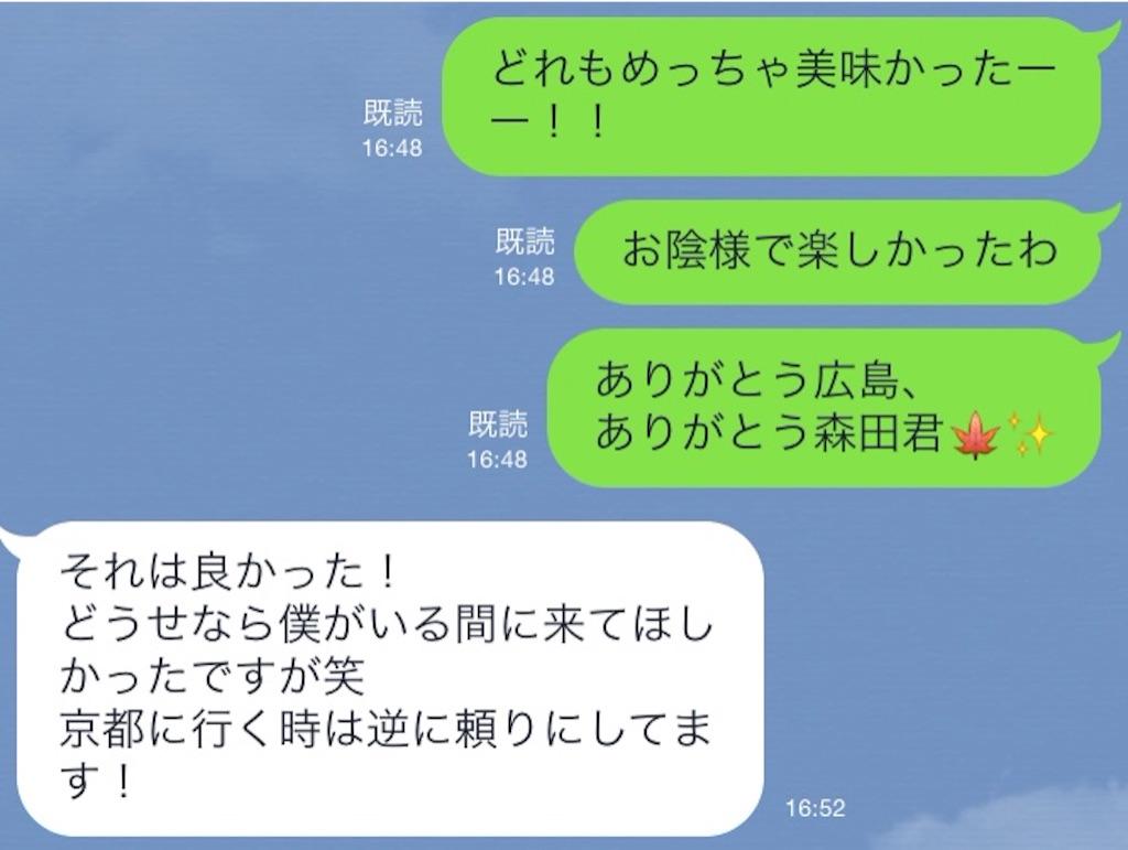 f:id:okada-saiko:20160821182118j:plain