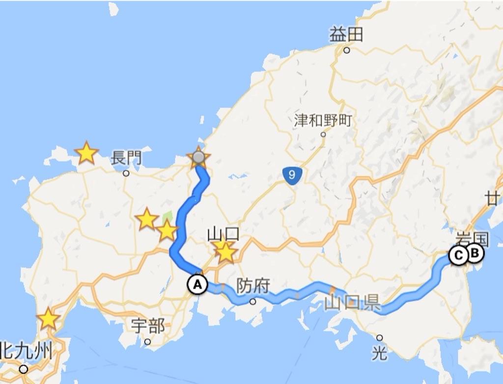 f:id:okada-saiko:20160821221158j:plain