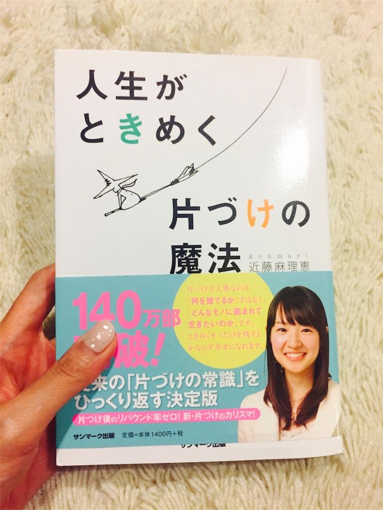 f:id:okada-saiko:20161026232658j:plain